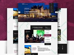 企业形象设计 - 波尔多Bernard Magrez文化机构 - 法国高等设计学院(ECV)