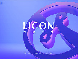 LICON MEDICAL-【IFPD潘艺夫设计】
