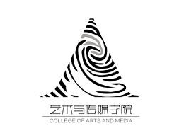 艺术与传媒学院  标志