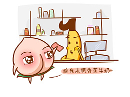 碧云小桃子系列漫画—— 买水