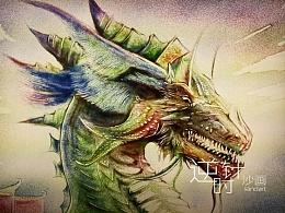 侏罗纪世界恐龙沙画《龙行天下》
