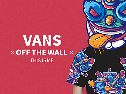 """OFF THE WALL""#VANS艺术家# This is me"