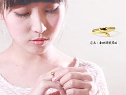 毫末原创设计首饰│925银小蛇尾戒中国风生肖小清新手工定制戒指