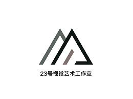 23号视觉艺术工作室LOGO/名片/[之二]
