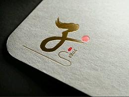 字体设计小合集