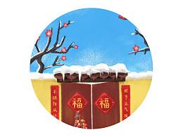 界面插画 新年快乐
