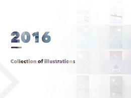 2016插画集合