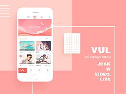 VUL 视频直播APP