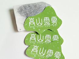 高山云雾包装设计