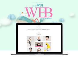 扁平化企业官网