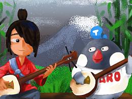 KUBO and TARO