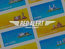 【游戏初体验】——红色警戒