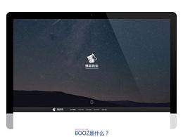 博斯商旅企业官网