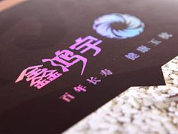国内高手下的家具设计作品,深圳百色品牌作品欣赏