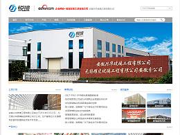 玻璃工程公司官网设计