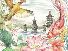 杭州G20手绘海报