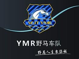 《YMR野马车队》DM