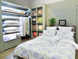 La Maison de Domitille - 家纺品牌:VI&空间设计