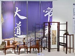 《大道》缪玄 中国美术学院上海设计学院#青春答卷2015#