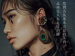 尤家衣店民族风中国风服饰+韩国食品GAGSTORY活动宣传海报、展架等等