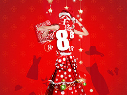ECACA圣诞女装海报