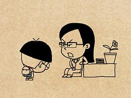 小明漫画——推销电话