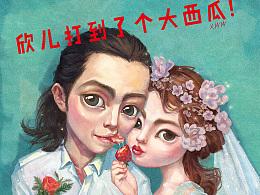 【人像 by 雪娃娃】百年好合