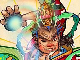 中国古神话人物—威海秃尾黑龙李呸昭