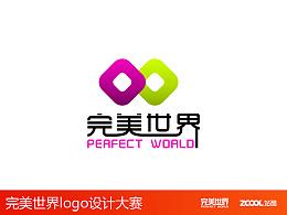 完美世界logo设计稿