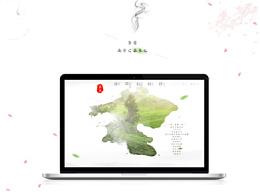 中国风官网设计