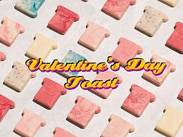 情人节限定7款粉红吐司餐创意片