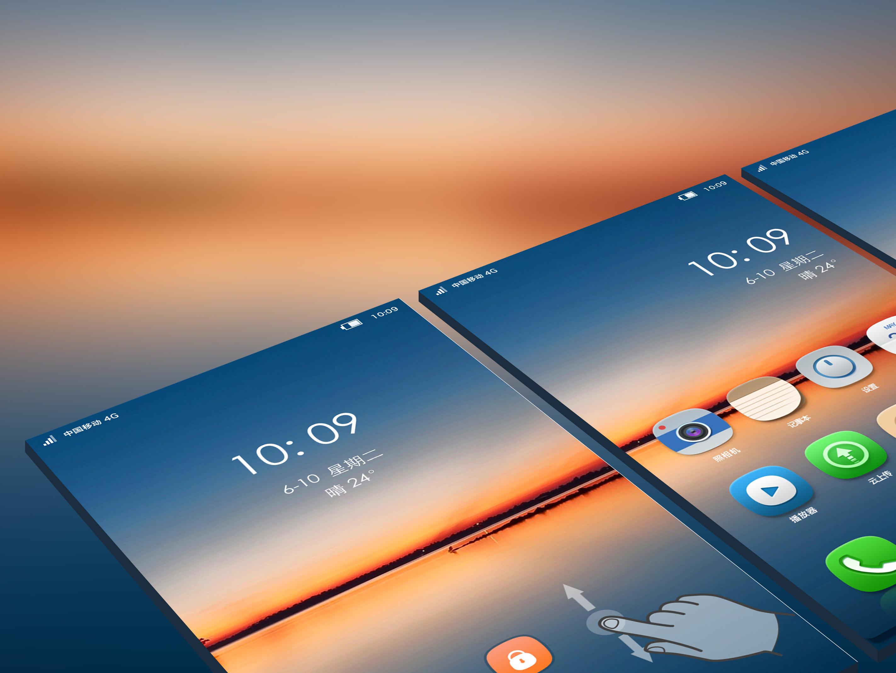 手机平面图标设计
