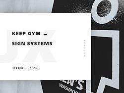 Keep Gym 导视系统设计