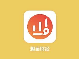 趣画财经-logo