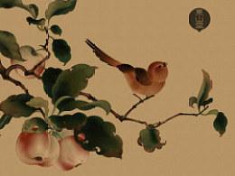 【鸟和果子】临五代工笔