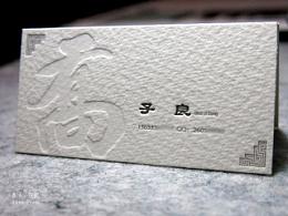"""""""良卡印记""""的LetterPress名片作品分享"""