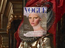 古典名画与现代时尚结合