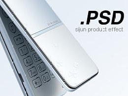 PS绘制手机