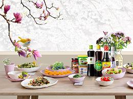 春食季-春游调味品电商首页设计