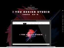 IYOU科技   企业官网设计