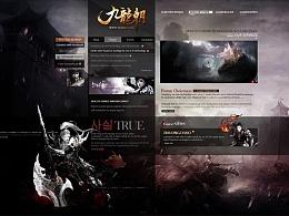 游戏官网以及桌面.