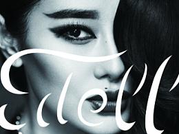 愛戴 專輯《SOUL LADY》