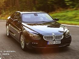 CGI BMW 6 Gran Coupe 640I