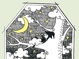 一天一故事——夜精灵之歌1
