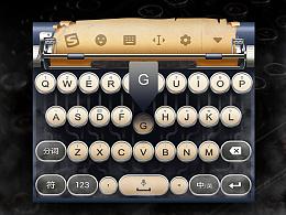 教你如何打造打字机皮肤-附psd