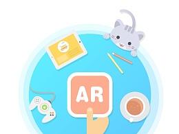 AR APP引导页设计