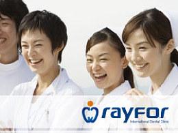 医疗品牌设计 牙科品牌设计 齿科VI设计 牙科标志设计 牙科VI设计--万丰品牌设计机构