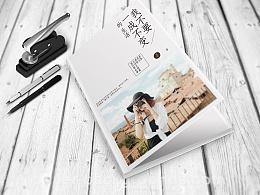 书籍封面设计、书籍装帧平时作业