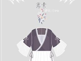 【离素】文艺森系连衣裙设计