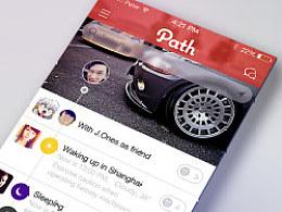 Path for iOS7